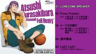 【黒子のバスケ】SOLO MINI ALBUM Vol.6 紫原 敦【試聴】