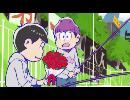 カラ松はPSYCHO-PASS thumbnail