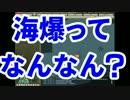 【HoI2大英帝国プレイ】大東亜戦争チャレンジ改part2【マルチ】
