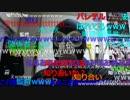 20151015 暗黒放送 深夜ラジオに投稿で名前が読まれるのか聞く放送 2/3