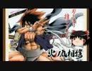 第24位:ゆっくりジャンプ漫画レビュー【火ノ丸相撲】 thumbnail
