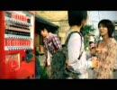 CM コカコーラ Happiness Factory 30秒