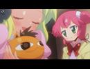 不思議なソメラちゃん #01 壱乃拳「始まってるよ!これが野乃本魔法拳!!」