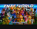 FNAF WORLD【Battle Theme(戦闘曲)&Ice