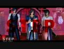第46位:【MMD刀剣BASARA】 STEP -FULL- 【政宗 燭台切 大倶利】 thumbnail
