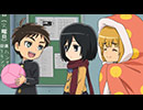 進撃!巨人中学校 第3話「闘球!巨人中学校」