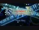 SymphoniX XF Edition β版