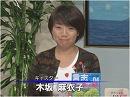 【木坂麻衣子】新キャスターからの御挨拶[桜H27/10/16]