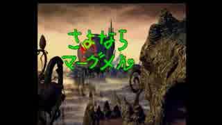 【実況プレイ】サガフロンティアを開拓していく実況 part52【クーン編】