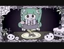 【鏡音リンレン】あなたのワタガシ食べちゃうぞ☆【初音ミク】