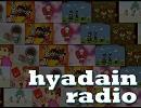 第78位:ゴルビーpresents ヒャダインRADIO 【ヒャダイン】 thumbnail