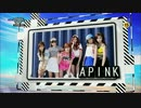 [K-POP] A Pink - Remember (Sky Festival 20151016) (HD)