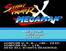 STREET FIGHTER × MEGAMANを気晴らしにプレイ【ゆっくり】