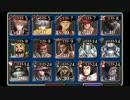 【千年戦争アイギス】暗黒騎士団と狙われた癒し手:新生暗黒騎士団(鉄銅
