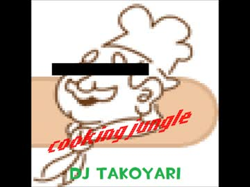 cooking jungle