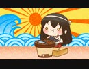 【艦これ】赤城さんは秋刀魚食べたい