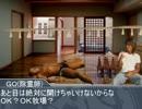 【再うp】人生レ☆プ!?リアルと野獣.mp810
