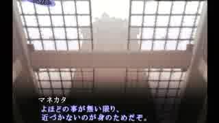 【真・女神転生III NOCTURNE マニアクス】HARD実況プレイ50