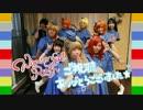 【ラブライブ!】Wonderful Rush 踊ってみた!【妙's】 thumbnail