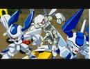 メダロット8 ゆっクワガタver.32 『白い三連星VSローレル』