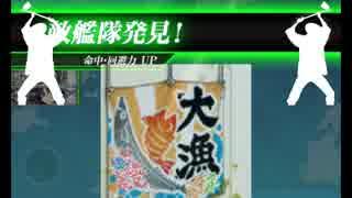 鎮守村秋刀魚祭り(艦これ×IKZO) thumbnail