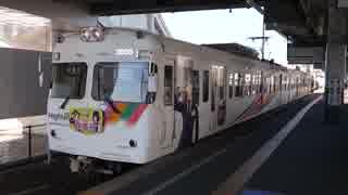 松本駅(アルピコ交通(松本電鉄))を発着する列車を撮ってみた
