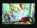 【実況】死体掃除のアルバイトはじめました part.9 thumbnail
