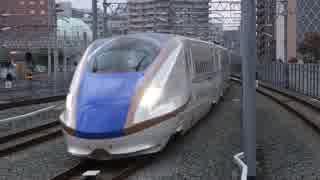 長野駅(JR北陸新幹線)に到着するかがやき530号を撮ってみた