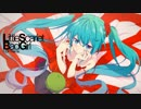 【初音ミク】Little Scarlet Bad Girl (HSP Remix) 【Remix】