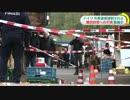 [ドイツ西部のケルン]  市長選候補刺される 難民受け入れ不満か 10.18