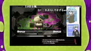 【splatoon】世界大会の合間の仮想vsおもひで+α戦【SamuraiKiz】