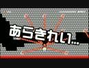 【ガルナ/オワタP】改造マリオをつくろう!【stage:12】 thumbnail