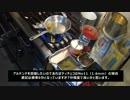 第89位:【パスタ屋が教える】プッタネスカ作ってみた【パスタ講座】 thumbnail