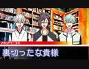【CoCリプレイ】昼下がりをエンジョイ!明石+一期+鶴丸編 thumbnail