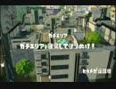 MahとSplatoon(スプラトゥーン) - 28 - ヒラメが丘団地でガチエリア!