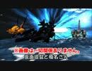 【MMD艦これ】仮面提督と榛名さん 24話