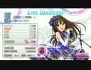 【デレステ】 Nation Blue Master 【All Perfect】
