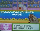 【演奏してみMAD】ノーポイッ! × ポケモン第4世代【ごちうさ2期配信記念】