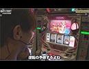 NO LIMIT -ノーリミット- 第124話(4/4)