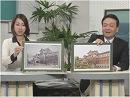 【井上和彦が斬る!#8】樺太に日本人の足跡を訪ねる Part2[桜H27/10/20]