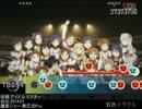 【太鼓さん次郎】日本神曲神譜集(アニメ篇)part.5