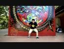 フリーダムに「干物妹!うまるちゃん OP」を踊ってみた 【ぱぴこん】 thumbnail