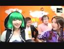 ミラ・渚・ケンちゃんの白猫やらニャイト#4【闘TV(火)①】前半