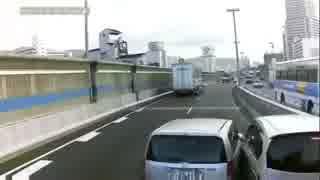 阪神高速激しすぎんだろ  阪神高速でバトル!