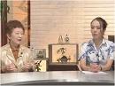 【杉田水脈の男どき女どき #5】中山恭子の守りたい「女らしさ」とは[桜H27/10/21]