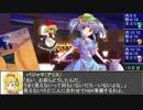 【東方卓遊戯】魔理沙と亜侠の冒険譚【サタスペ】絵狂いの章D