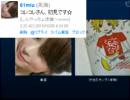 コレコレ&渋谷のキング VS 美海【コメ付き】