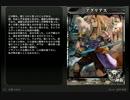 【LoVA】アグリアスセリフ集