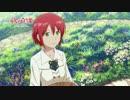 赤髪の白雪姫 コミックス第15巻 特装版付属OVA PV