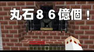 【Minecraft】ゆくラボ2~大都会でリケジョ無双~ Part.11【ゆっくり実況】